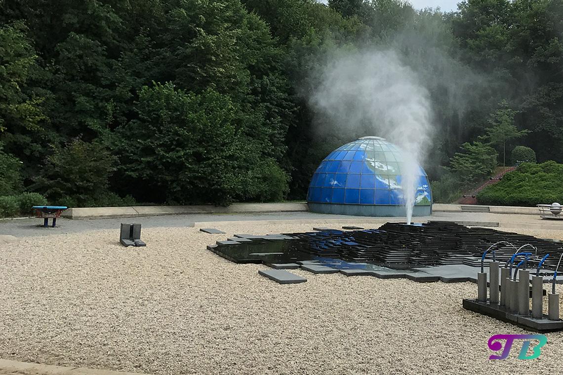 Saurierpark Kleinwelka Galaktischer Nebel